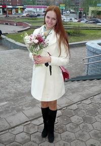 Алиса Трушникова