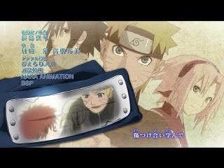 [ED 40 Ver. 7] Naruto Shippuuden   Наруто Ураганные хроники