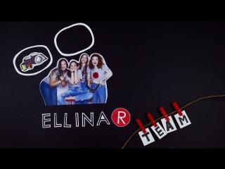 Прими участие в записи первого альбома ELLINA R!