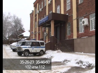 В ночь со 2 на 3 февраля в Серпухове был угнан автомобиль марки Рено Дастер синего цвета.