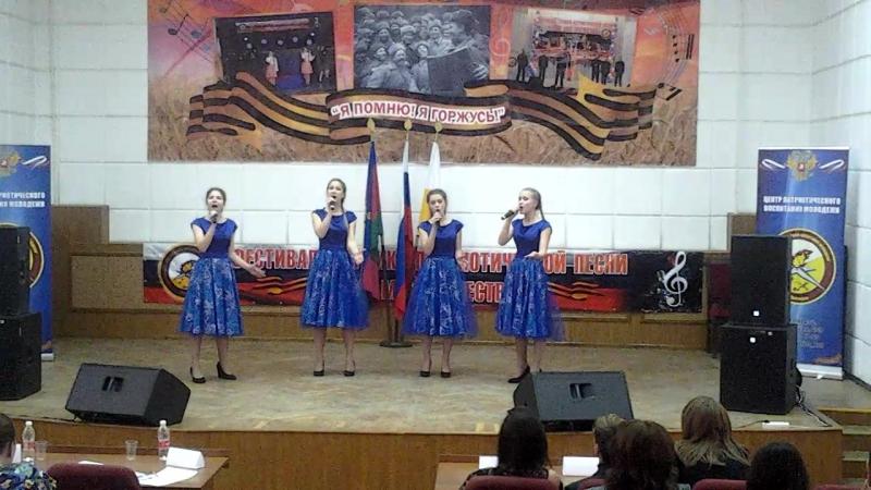 Оксана Закутная ,группа Команда мечты