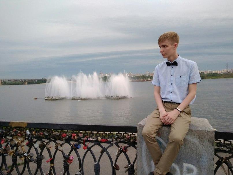Вячеслав Мишустин | Томск