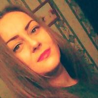 Елена Терновская