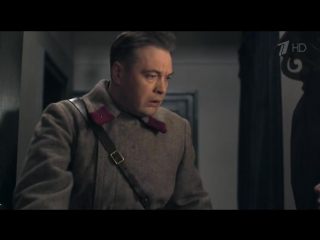 Власик. Тень Сталина (2017) - 3 и 4 серия [vk.com/KinoFan]