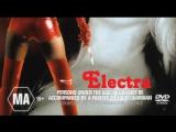 +18 Электра  Electra (1996)