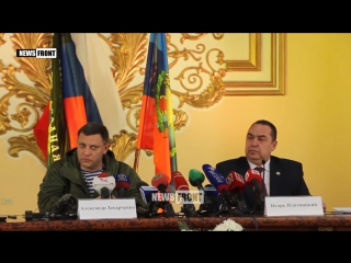 Захарченко заявил о готовности забрать оккупированные киевской хунтой районы Донбасса военным путём