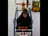 Детство без границ