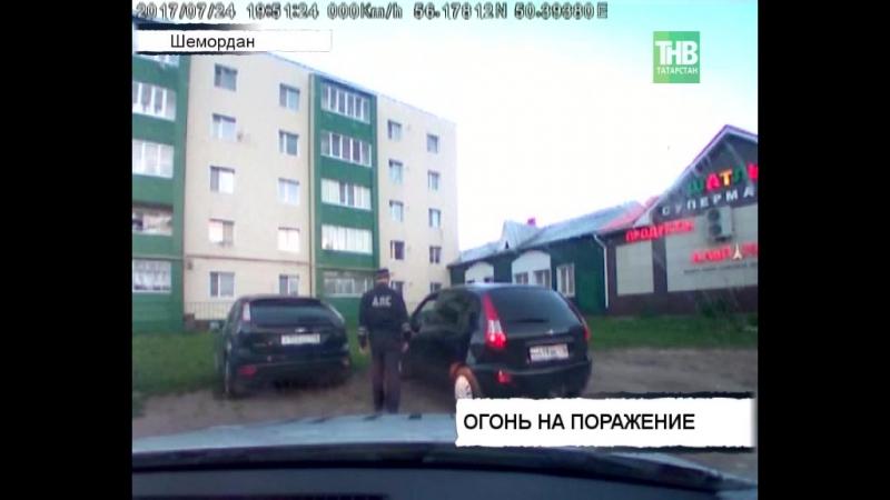 Нападение на инспекторов ГИБДД