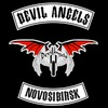 Devil Angels
