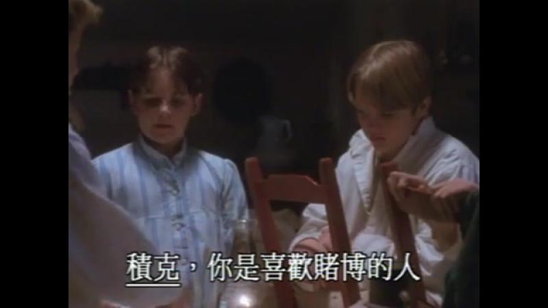 Маленькие мужчины Little Men (1998) (драма) [360]