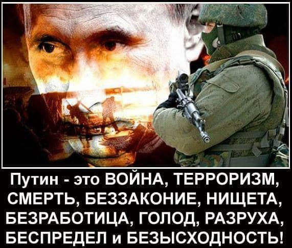 Путин отказался озвучить свое решение об участии в выборах - Цензор.НЕТ 7644
