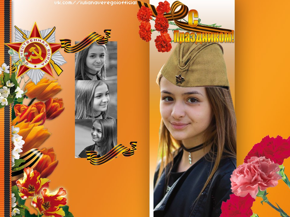 Iuliana Beregoi D12Ycl_dYKw