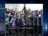 ГТРК ЛНР. Очевидец. В Луганске отметили День Республики. 12 мая 2017