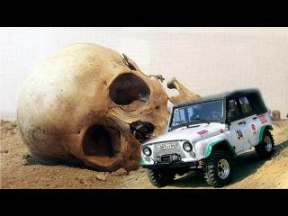 Череп с машину, скелет с пятиэтажку! Нашли скелет человека, который жил на Земле  ...