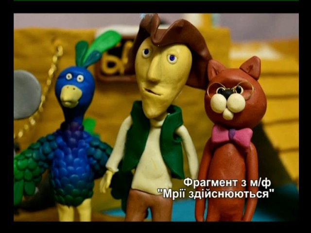 Пластиліновий мультфільм від запоріжців РКП 09 02 17
