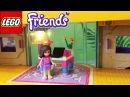 Мультик Лего френдс с игрушками Lego Friends cartoon with toys