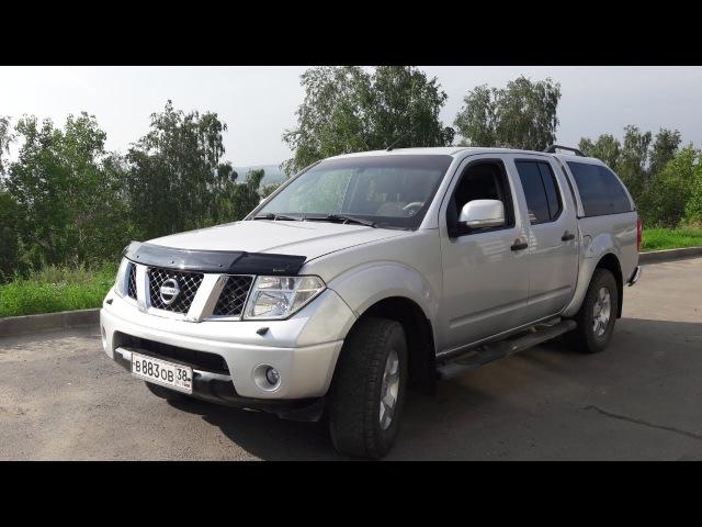 Тест-драйв или отзыв после 5 лет владения Nissan Navara.
