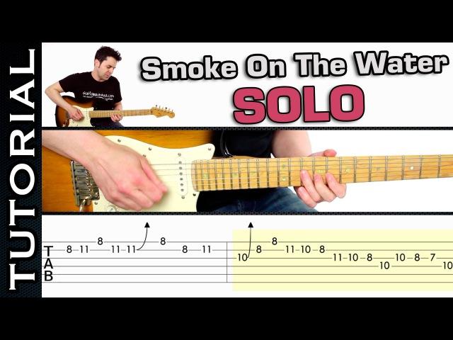 Como tocar guitarra eléctrica SOLO de SMOKE ON THE WATER de DEEP Purple paso a paso guitar solo