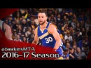 Stephen Curry Full Highlights 2017.03.26 vs Grizzlies - 21 Pts, 11 Assists, 4 Stls, 1 CHEAT-CODE!