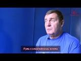 Зимятов Николай Семенович - Четырехкратный олимпийский чемпион по лыжным гонкам
