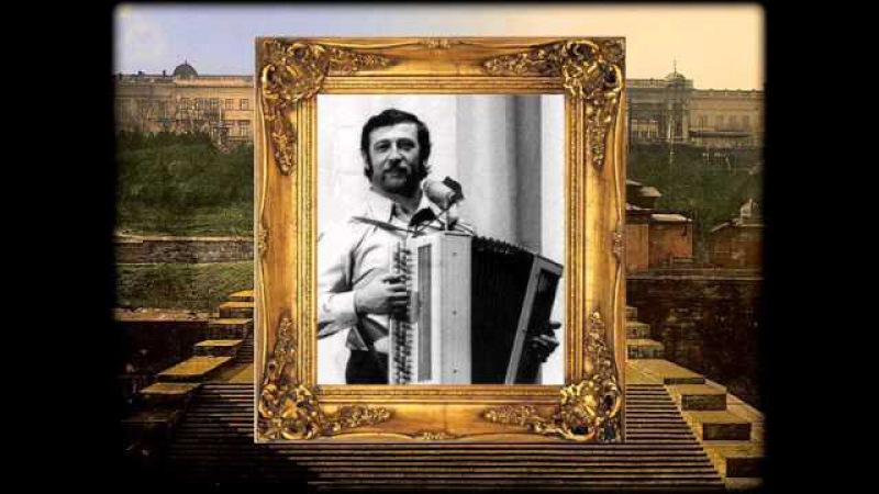 Песня московского тунеядца - Алик Берисон - Одесский самородок