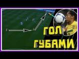 FIFA 17 - Баги, голы, донат #1 (Карьера в Blackpool FC)