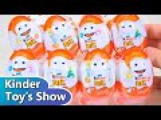 Интересная пятница: Киндер Джой Новогодние (Christmas Kinder Joy Surprise)