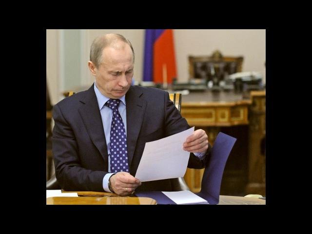 18 нояб. 2016 г.К Путину в кабинет «ворвался» посол Украины