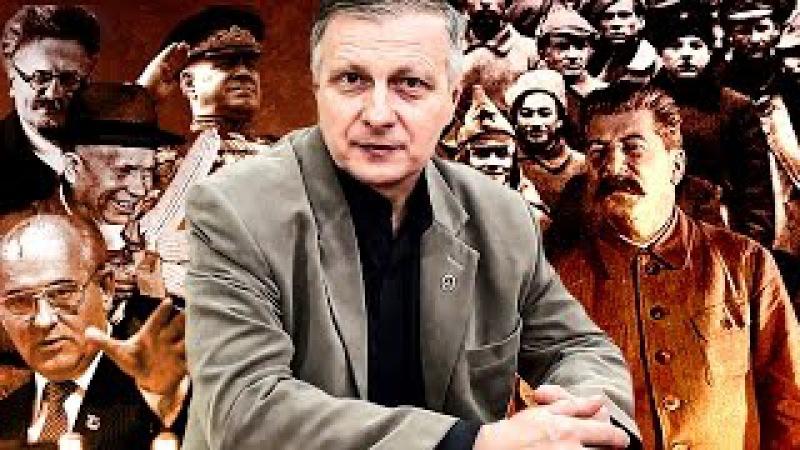 Пякин В. В. Коммунисты, большевики и троцкисты