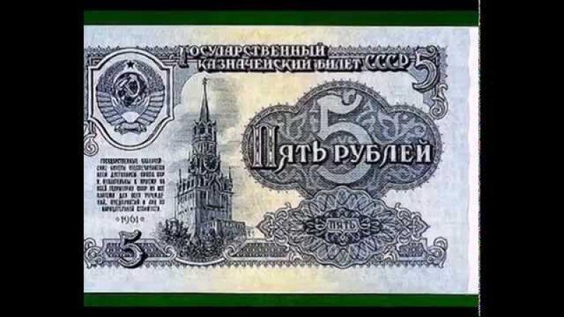 Для тех кто жил в СССР