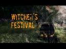 ESO: Фестиваль ведьм | Ивент
