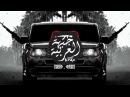 Car Music Mix l POWER TRAP BEAT l دي جي سيارات روعة جودة خارقة
