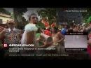 В бразильском Рио-де-Жанейро проходит ежегодный карнавал