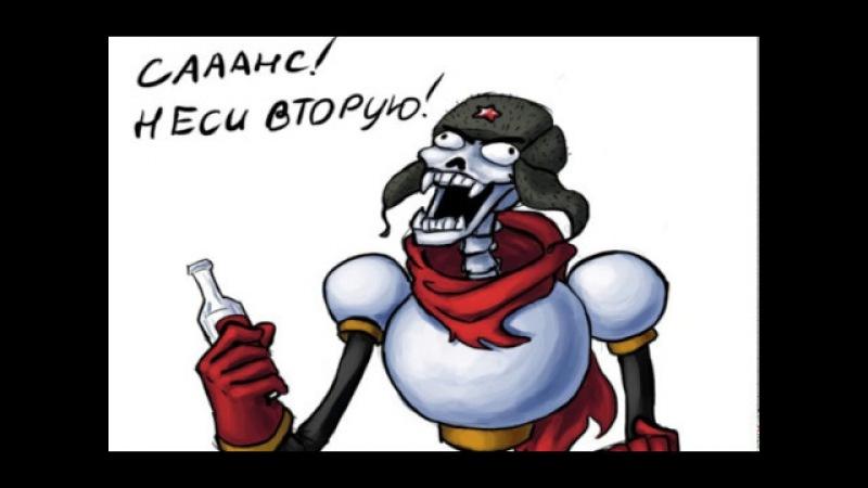 Озвучка Комикса по Undertale. || Подзёмкино ||