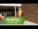 Обыкновенной девушке за час создали внешность топ-модели! - Абзац - 23.09.2016