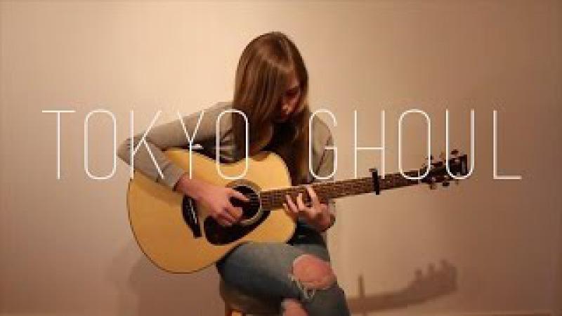 Unravel - Tokyo Ghoul - Linnea Andersen[Fingerstyle Guitar]