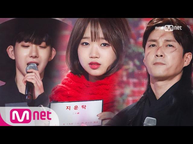 19 янв. 2017 г.Golden Tambourine [풀버전]지운탁 유정을 지키는 흥깨비 심형탁!(feat.조승사자) 170119 EP.6