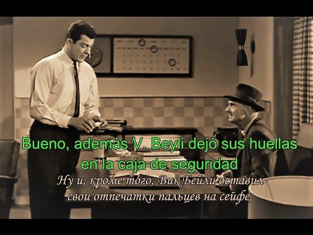 Фильм на испанском « Летучая мышь» (1959) часть 3