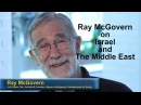 Ray McGovern: The Inside Scoop on the Middle East Israel
