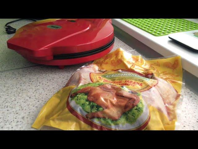 Цыпленок Табака по домашнему В пиццамейкере Princess