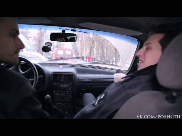 Полицейские будни бонжур француз