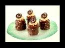Пирожные Карамельные Порционные Мини Тортики