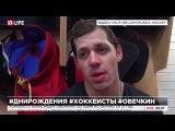 Хоккеисту Александру Овечкину сегодня исполняется 31 год