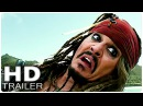Все трейлеры фильма «Пираты Карибского моря: Мертвецы не рассказывают сказки» съемки, интервью актеров / 2017