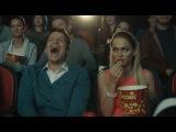 Универ: Маша в кино