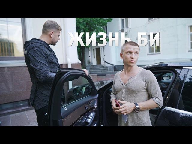 Секрет успеха Black Star. Зарплата в 7000 рублей.