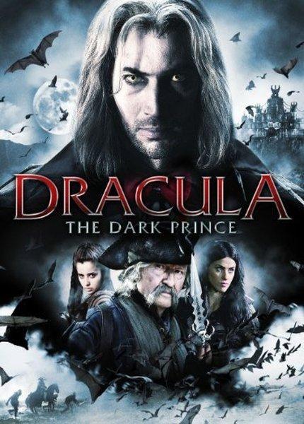Темный принц 2013 фильм трейлер