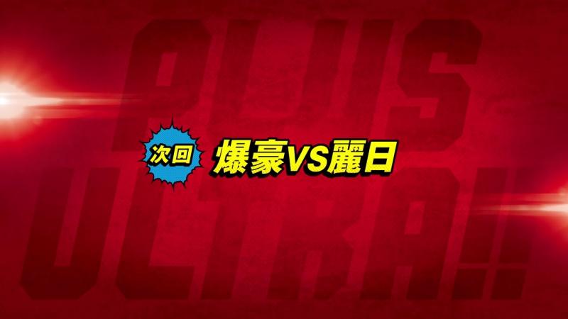 『僕のヒーローアカデミア』次回予告/5月27日(土)放送「爆豪VS麗日」