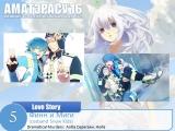 057.Аматэрасу - 2016.Love Story 5 - Финн и Миги (cosband Snow Kids) -   Аоба Серагаки, Нойз - Dramatical murder