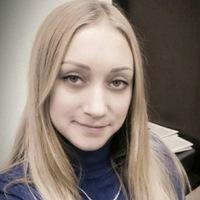 Екатерина Фоменко